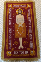 Плащаница Христа Спасителя. ЛЕН. Вышивка. Размер 100 х 55 см. Средник 74х 28 см.
