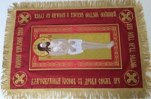 Плащаница Христа Спасителя.  Вышивка. Ткань шеврон, кайма лен. Размер 70 х 50 см.  Средник 50х30 см.
