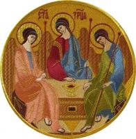 Святая Троица, икона вышитая круглая. Размер 18 х 18 см.